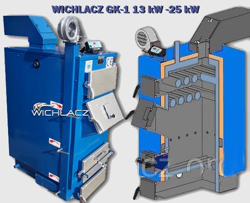 Купить Твердотопливный котел Wichlacz GK1 31 kW