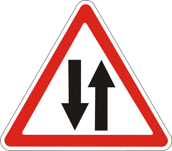 Купить Предупреждающий знак «Двухстороннее движение» 1.19