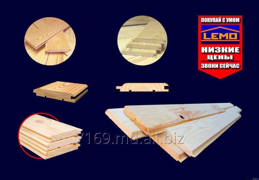 Купить Вагонка деревянная от 69 лей/м.кв.