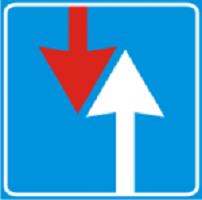 Купить Знак приоритета Преимущество перед встречным движением 2.6