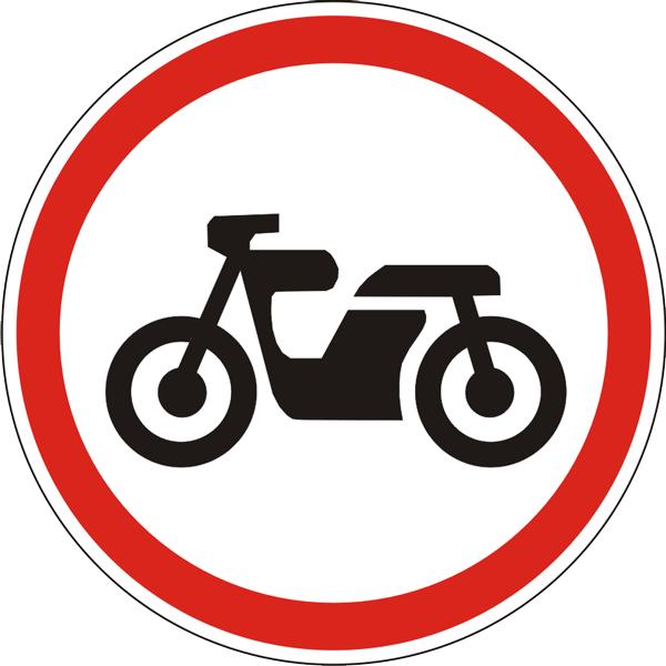 Купить Запрещающий знак Движение мотоциклов запрещено 3.5