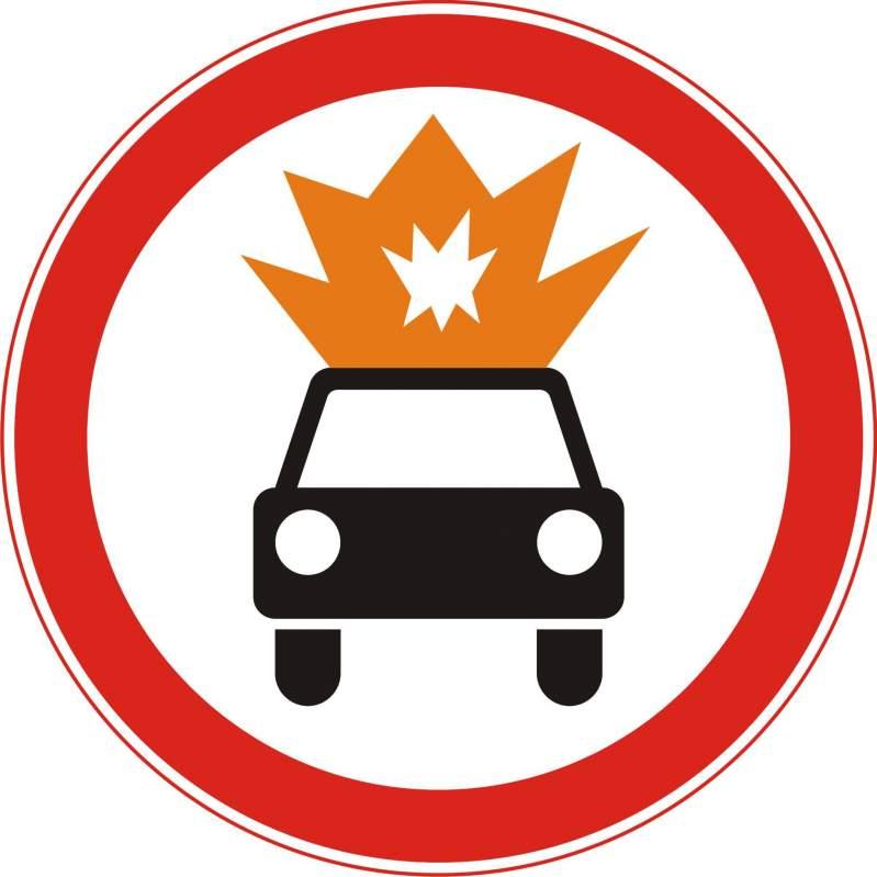 Купить Запрещающий знак Движение транспортных средств с взрывчатыми и легковоспламеняющимися грузами запрещено 3.8