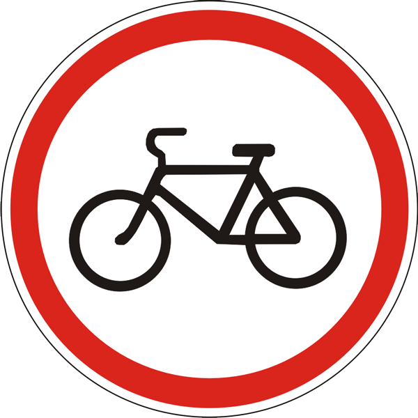 Buy Prohibiting signs