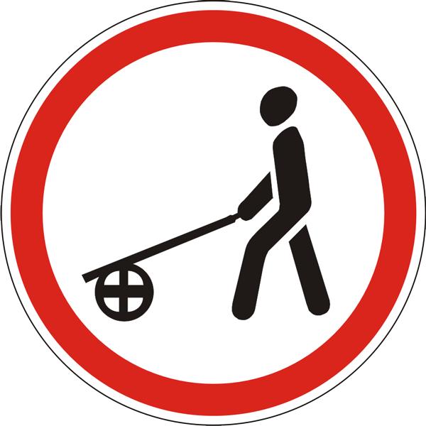 cumpără Indicator de interzicere sau restrictie «Circulație interzisă pietonilor cu cărucioare de marfă» 3.12