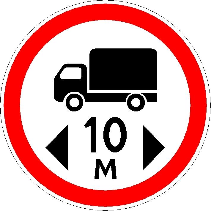 cumpără Indicator de interzicere sau restrictie «Lungime limitată» 3.18