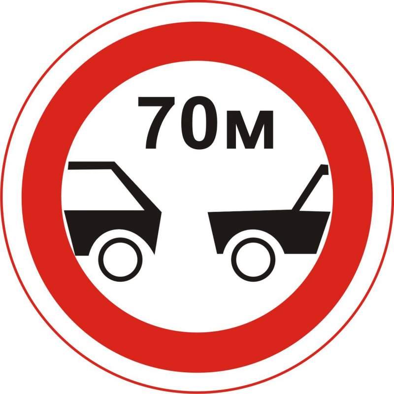 cumpără Indicator de interzicere sau restrictie «Spaţiu minim limitat» 3.22