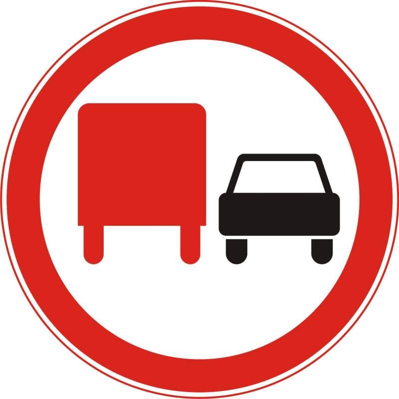 cumpără Indicator de interzicere sau restrictie «Depăşire interzisă autocamioanelor» 3,25