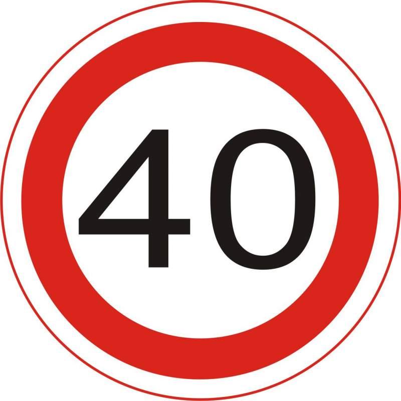 Купить Ограничивающий знак Ограничение максимальной скорости 3.27.1, 3.27.2