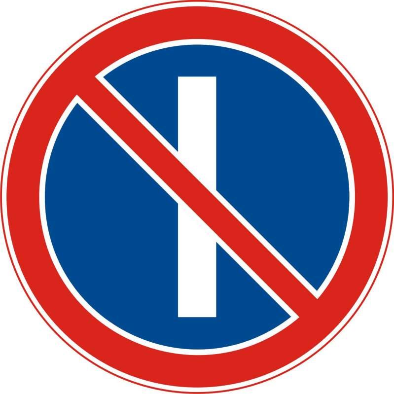 Купить Запрещающий знак Стоянка запрещена по нечётным числам месяца 3.32.2