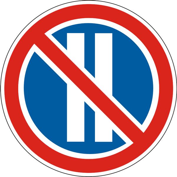 Купить Запрещающий знак Стоянка запрещена по чётным числам месяца 3.32.3