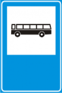 Купить Информационный знак Остановка маршрутных транспортных средств 5.6, 5.7