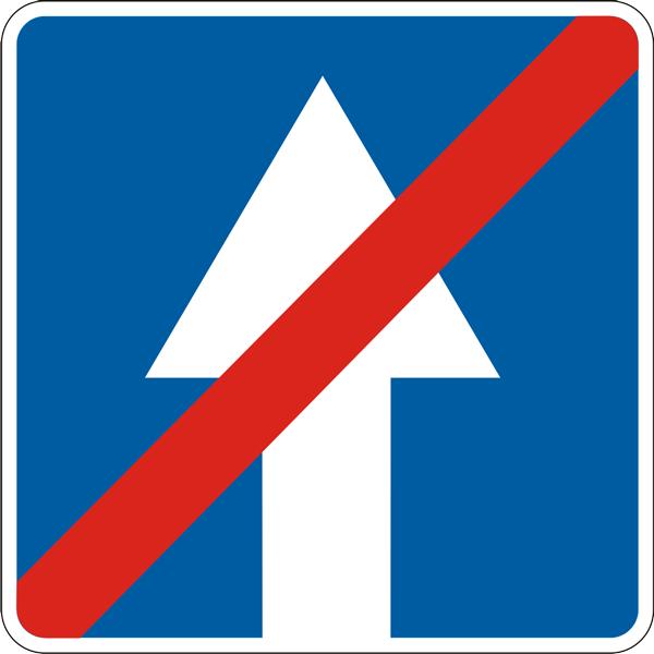 Купить Информационный знак Конец дороги с односторонним движением 5.35