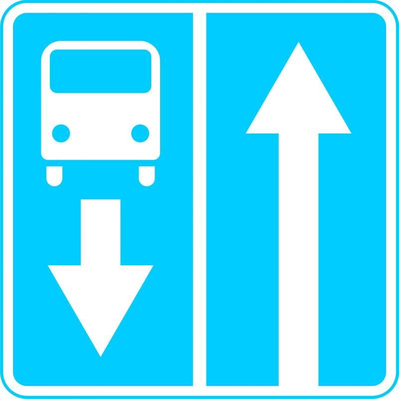 Купить Информационный знак Дорога с полосой для маршрутных транспортных средств 5.43