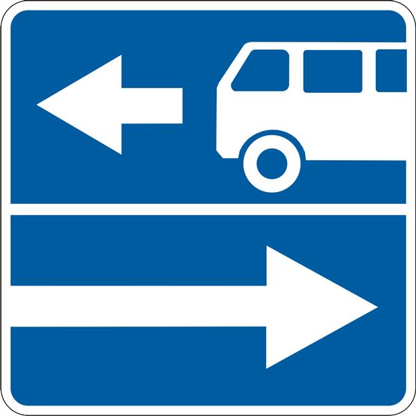 Купить Информационный знак Выезд на дорогу с полосой для маршрутных транспортных средств 5.45.1, 5.45.2