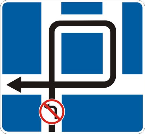 Купить Указательный знак Схема для изменения направления движения 5.60