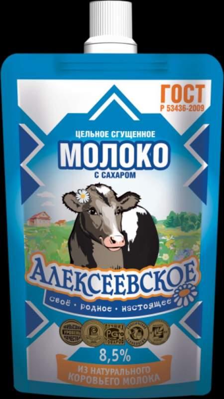 Сгущённое молоко  (100гр) с доз. Алексеевское, АМКК