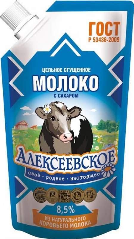 Сгущенное молоко (270гр) с доз. Алексеевское