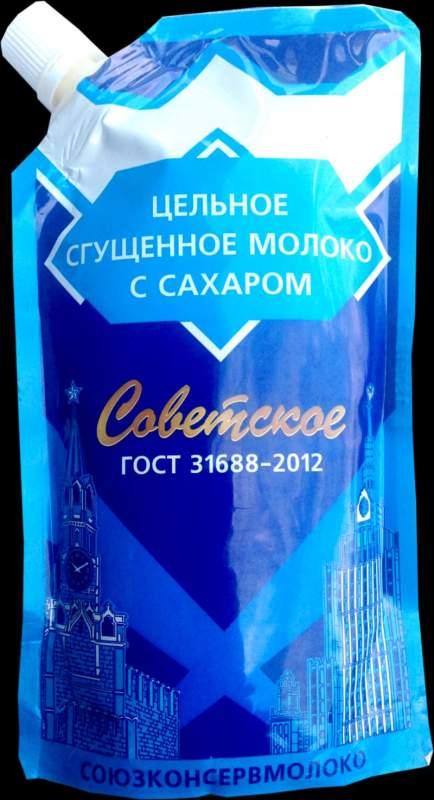 Молоко (270 гр) Советское
