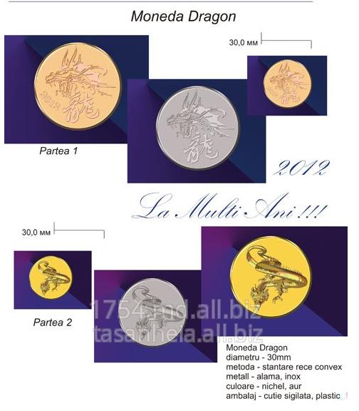 Счастливые монеты на заказ
