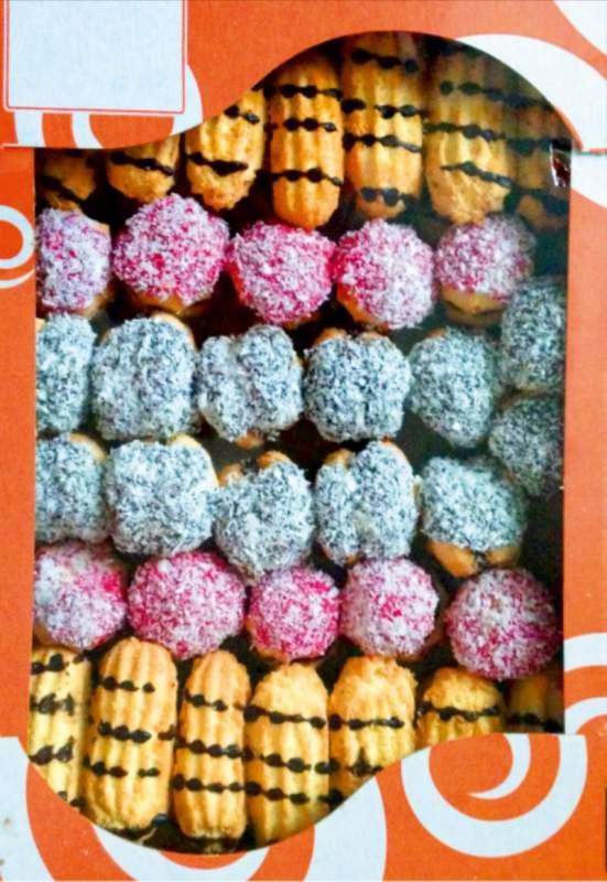 Печенье Biscuiti Assorti 1kg