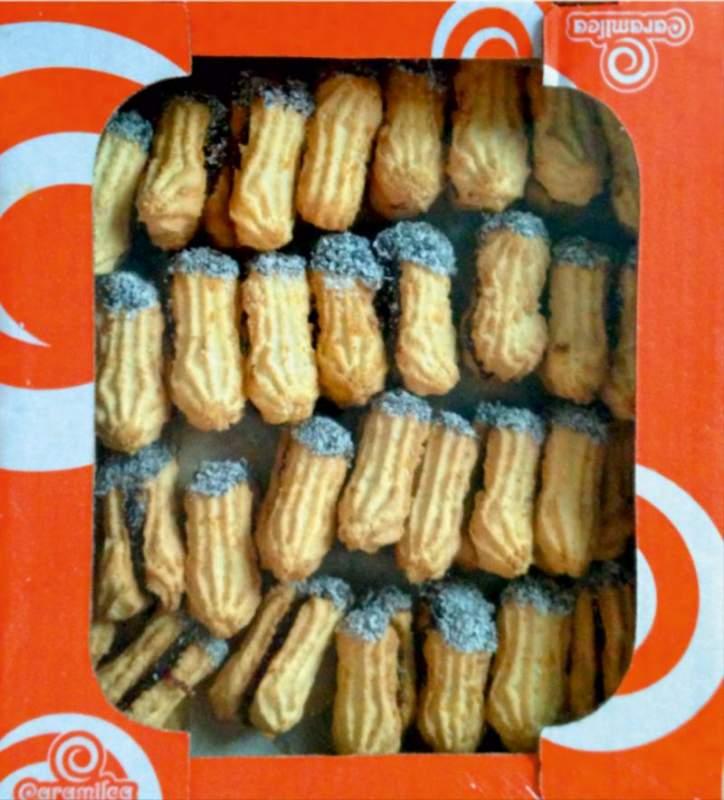 Печенье Biscuiti Laura 2.0kg