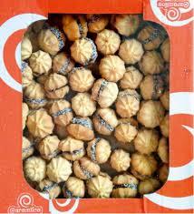Печенье Biscuiti Marta 2.0kg