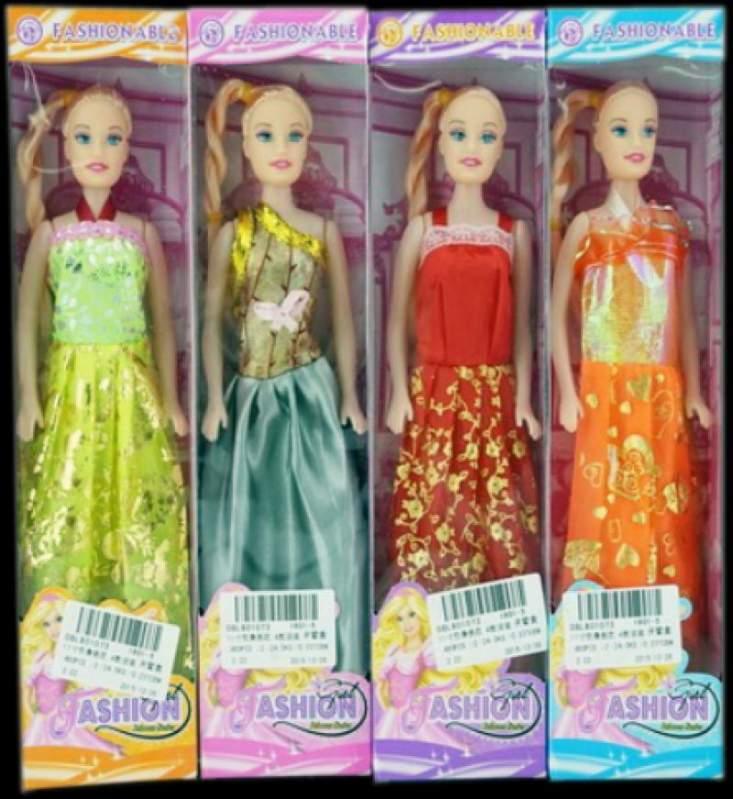 Купить Кукла Papusa Fashionable