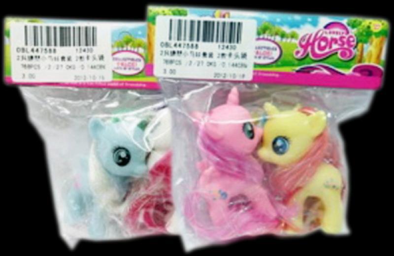 Игрушки Set Pony din cauciuc (2 buc)