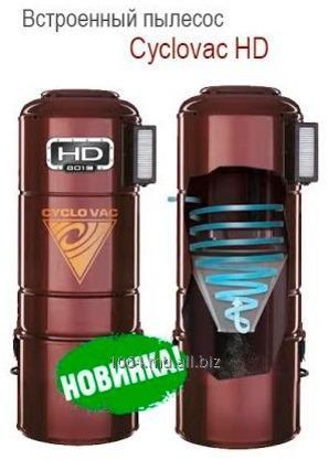 Купить Центральный пылесос HD801C CYCLOVAC (Canada)