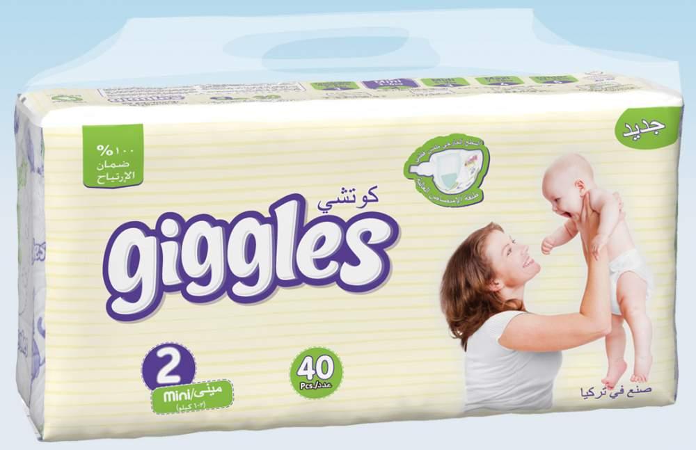 Подгузники Giggles Special упаковка Мини 3-6 Кг 40 число