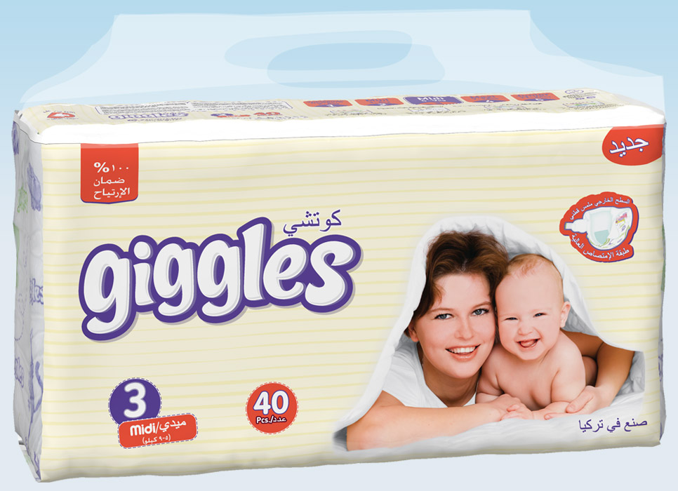 Подгузники Giggles Special упаковка Миди 5-9 Кг 40 число