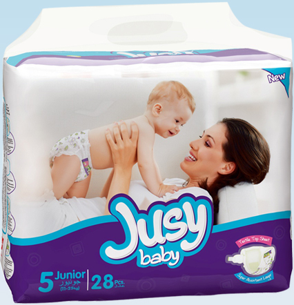 Diapers Jusy Twin packaging Jonior 11-25 Kg 28 Pieces