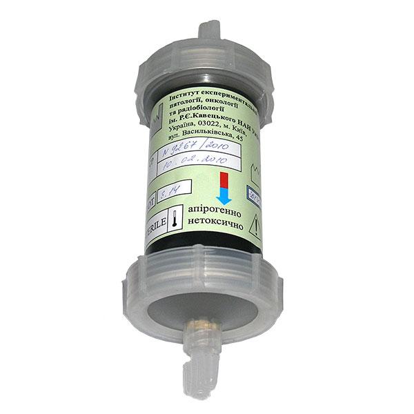Гемосорбент углеродный повышенной прочности СКН в колонке сорбционной одноразовой КСО (СКН-1к-200 мл)