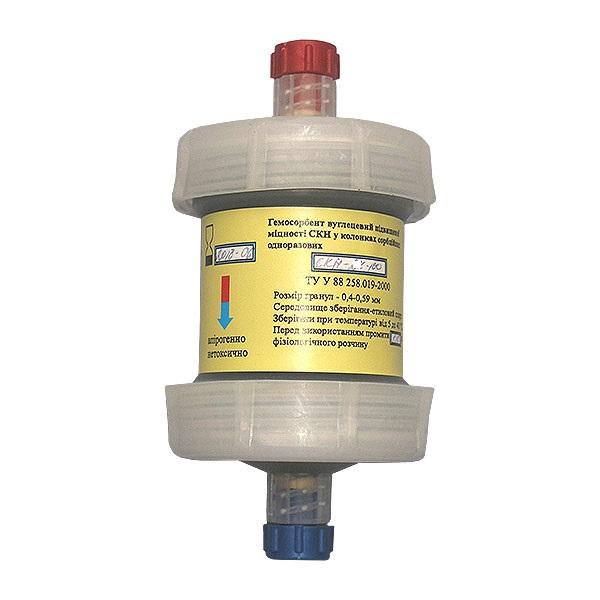 Гемосорбент углеродный повышенной прочности СКН в колонке сорбционной одноразовой КСО (СКН-2к+(100))
