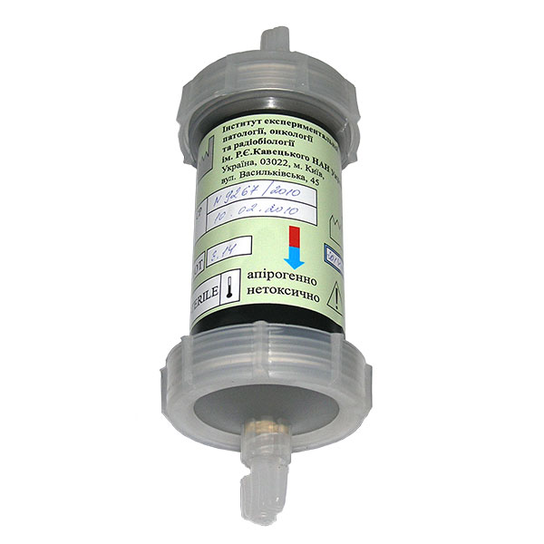 Гемосорбент углеродный повышенной прочности СКН в колонке сорбционной одноразовой КСО (СКН-2к-200 мл)