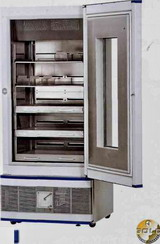 Buy The device laboratory medical MedRef for processing of biomaterials in the conditions of stable and low temperatures of BR 490 G