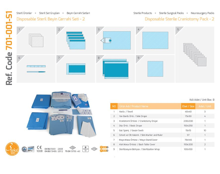 Пакет нейрохирургический одноразовый стерильный пакет для краниотомии - 2