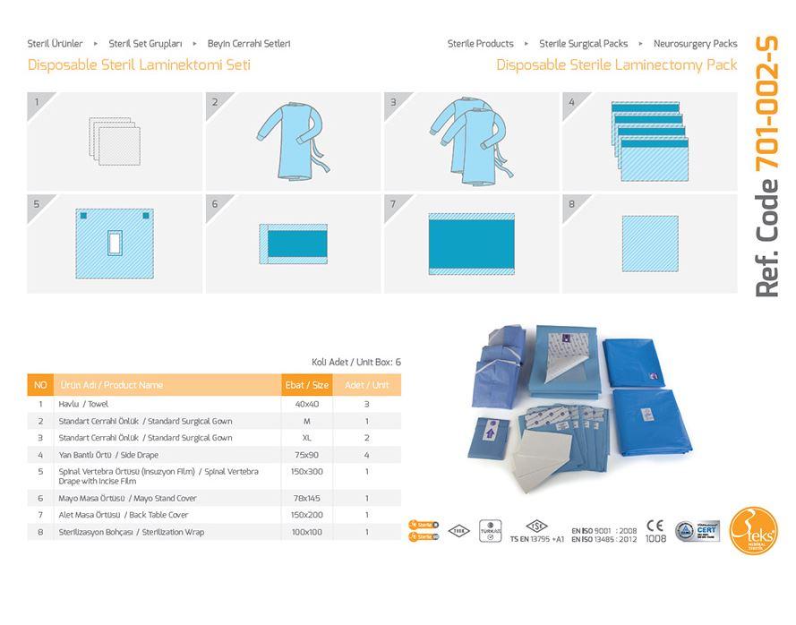 Пакет нейрохирургический одноразовый стерильный пакет ламинэктомии