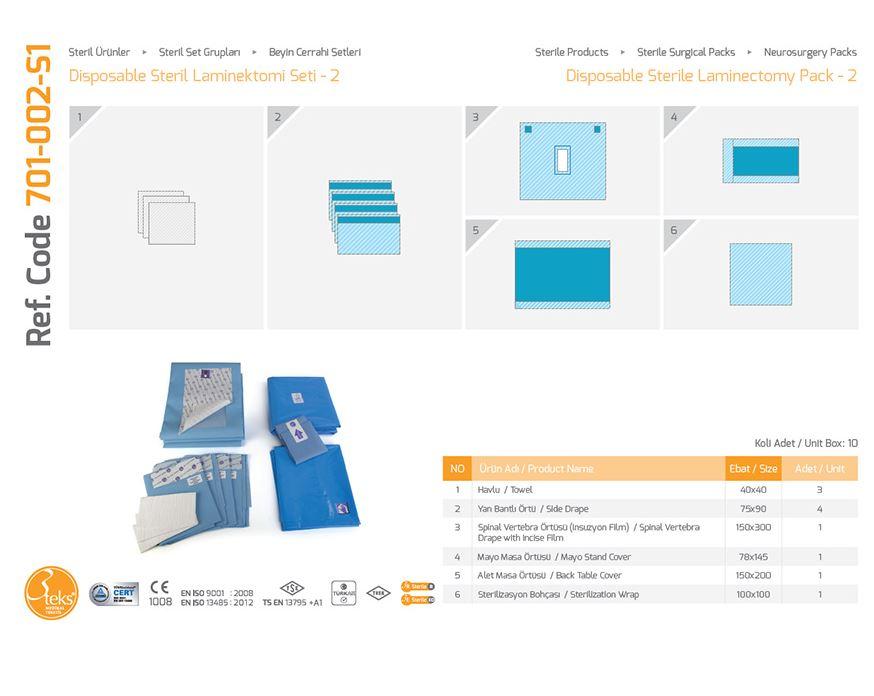 Пакет нейрохирургический одноразовый стерильный пакет для ламинэктомии - 2