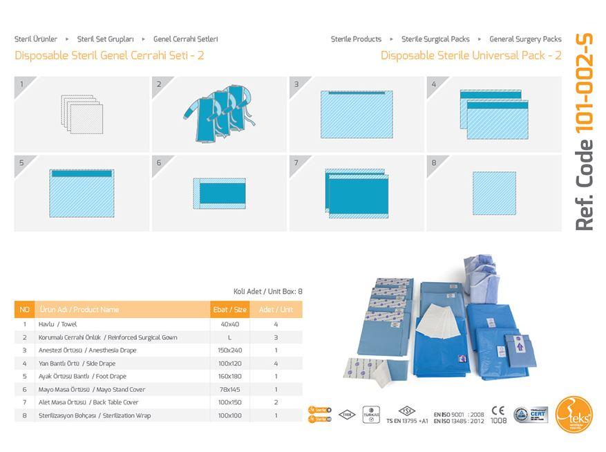 Одноразовый стерильный универсальный пакет - 2 (универсальная упаковка)