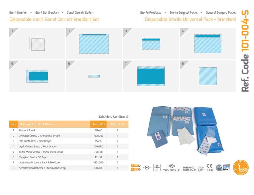 Одноразовый стерильный универсальный пакет - стандартный (универсальная упаковка)