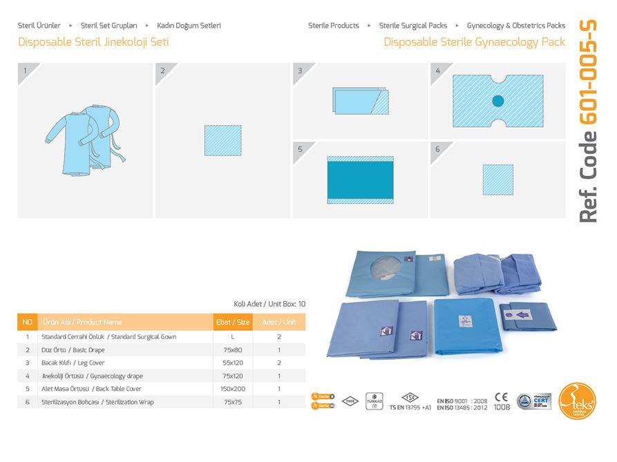 Одноразовый стерильный пакет гинекологии