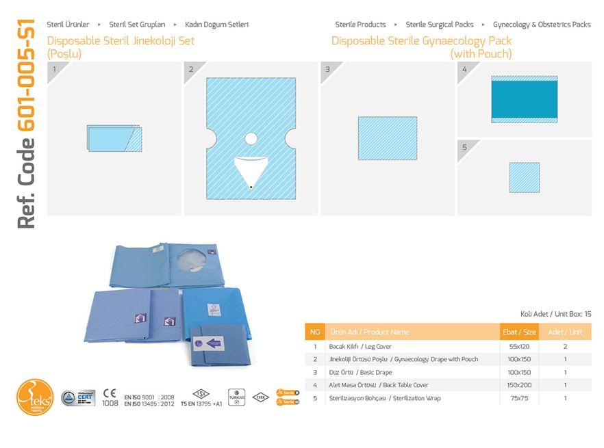 Одноразовый стерильный пакет гинекологии (с мешочком)