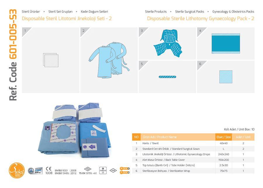 Одноразовый стерильный литотомический пакет гинекологии - 2