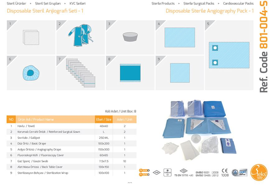 Пакет одноразовой стерильной ангиографии - 1