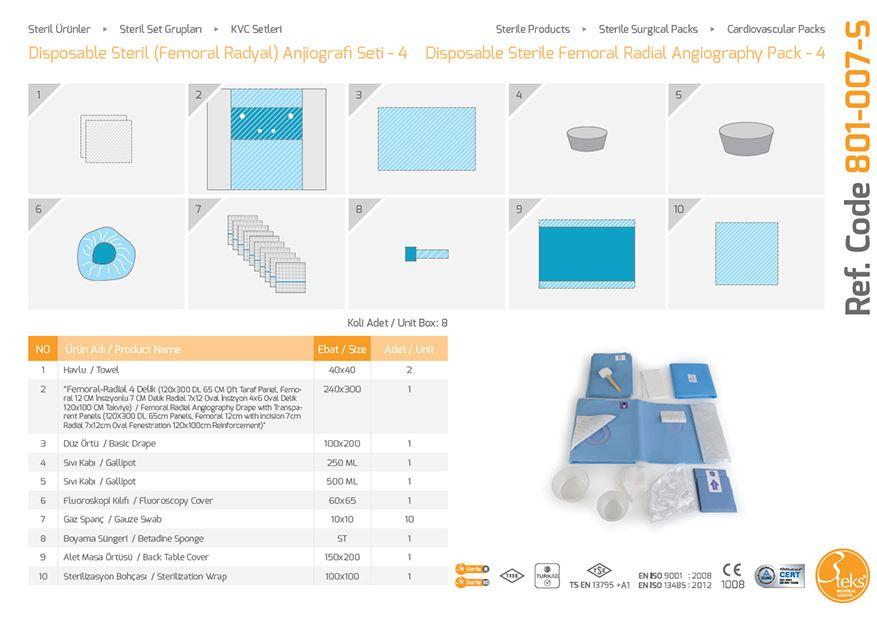 Одноразовый пакетик для суставной раневой ангиографии - 4