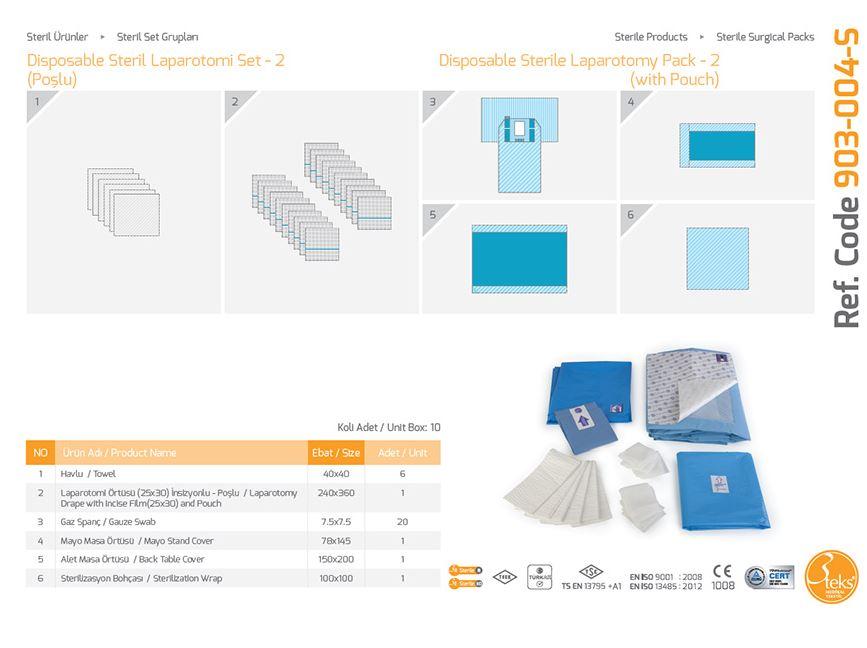 Одноразовый стерильный пакет для лапаротомии - 2 (с мешочком)