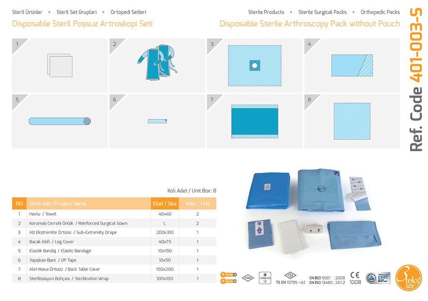 Одноразовый стерильный пакет для артроскопии без пакета 1