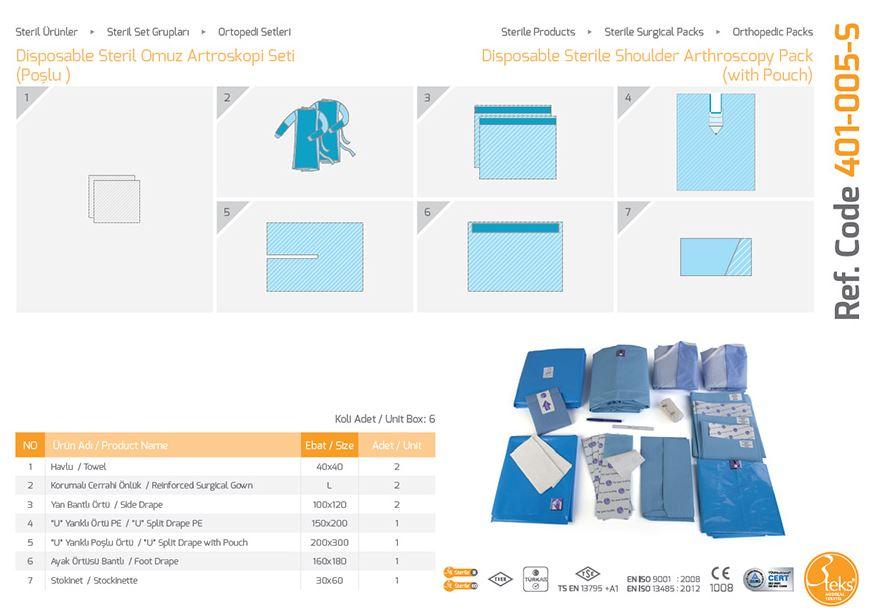 Одноразовый стерильный пакет для артроскопии плеча (с мешочком) 1
