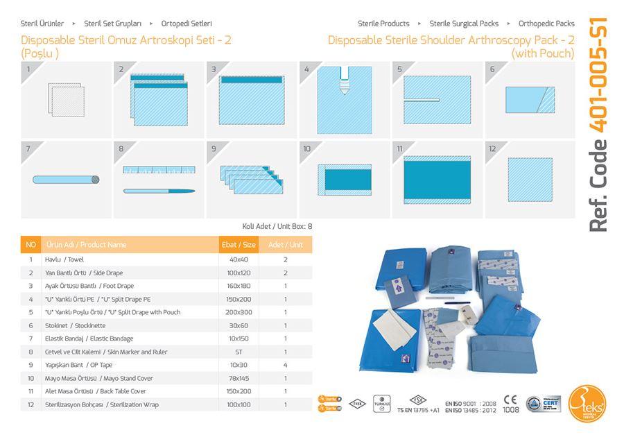 Одноразовый стерильный пакет артроскопии плеча (с мешочком) 2